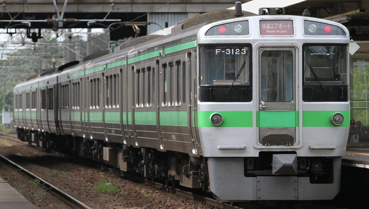 JR北海道2020年ダイヤ改正考察4 快速エアポート編
