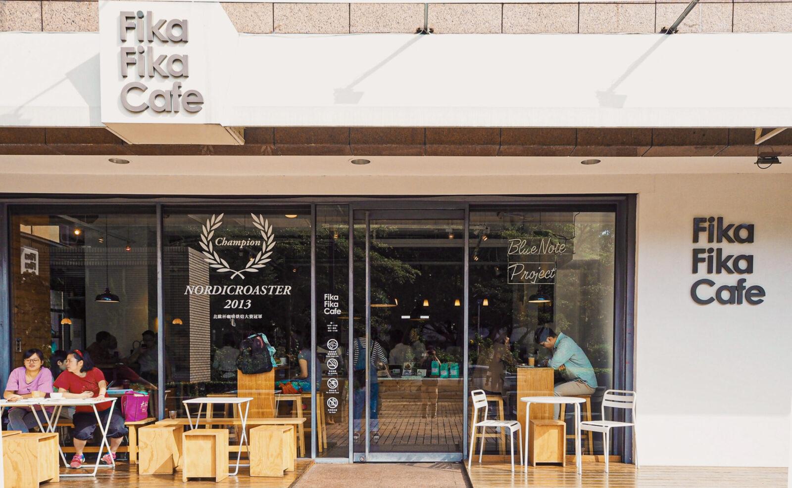 【台北】世界一のバリスタのFika Fika Cafeで優雅にカフェランチ