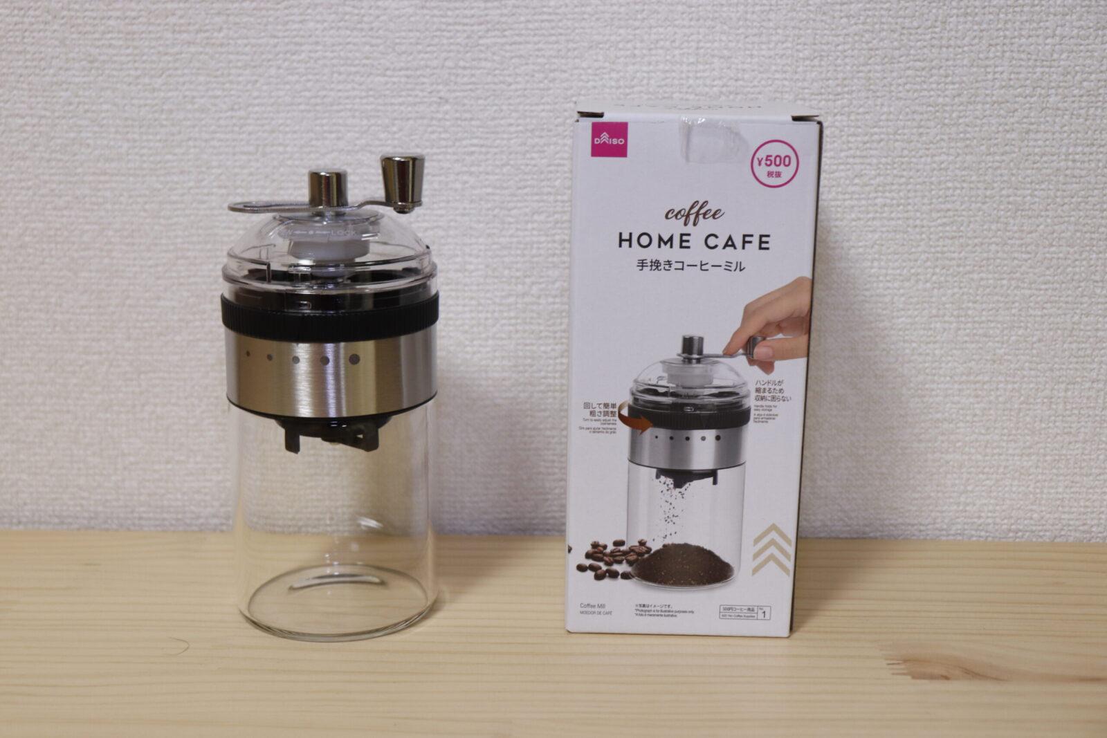 100均の500円コーヒーミル