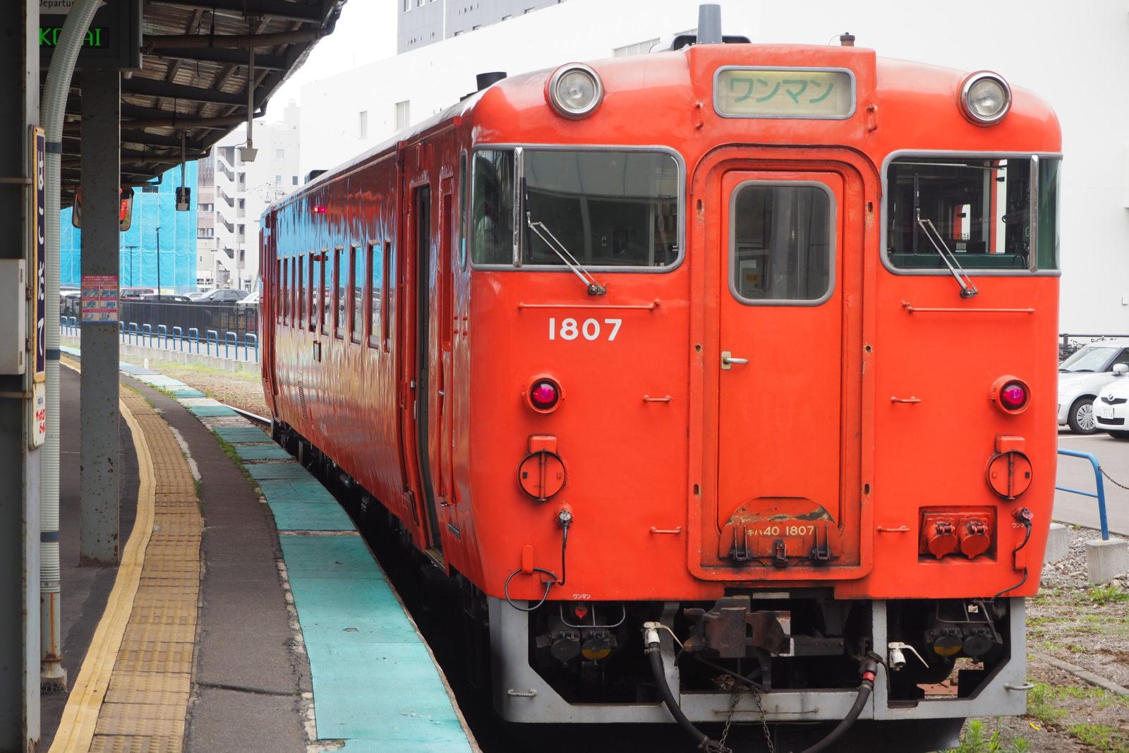 ローカル線NO.1 |道南いさりび鉄道の知られざる魅力