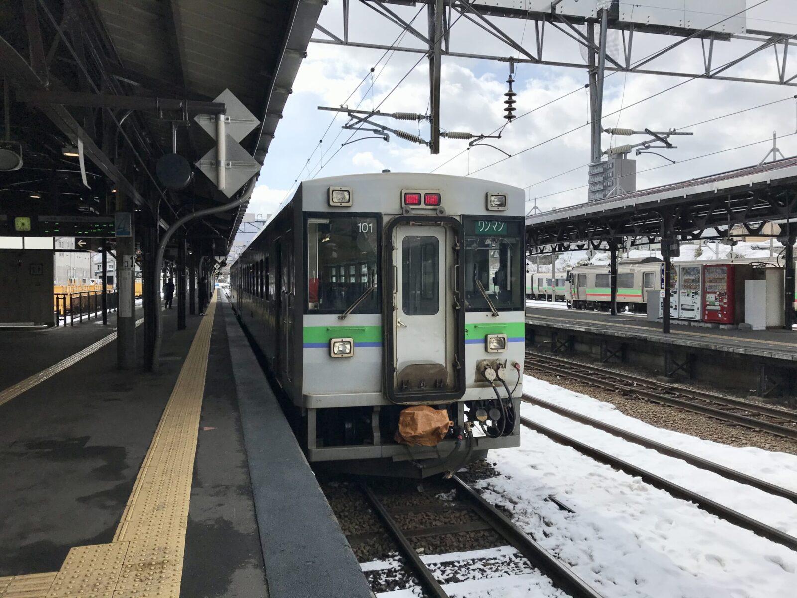 札幌市民なら行くべき!日帰り貧乏旅行
