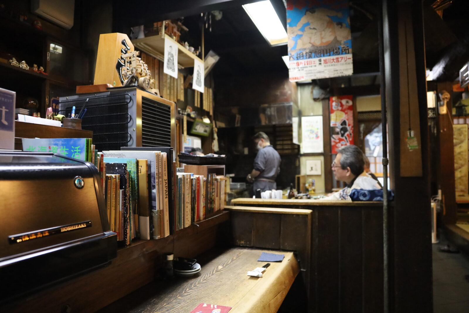 旭川の和食がおいしい通なお店なら「独酌三四郎」がベスト