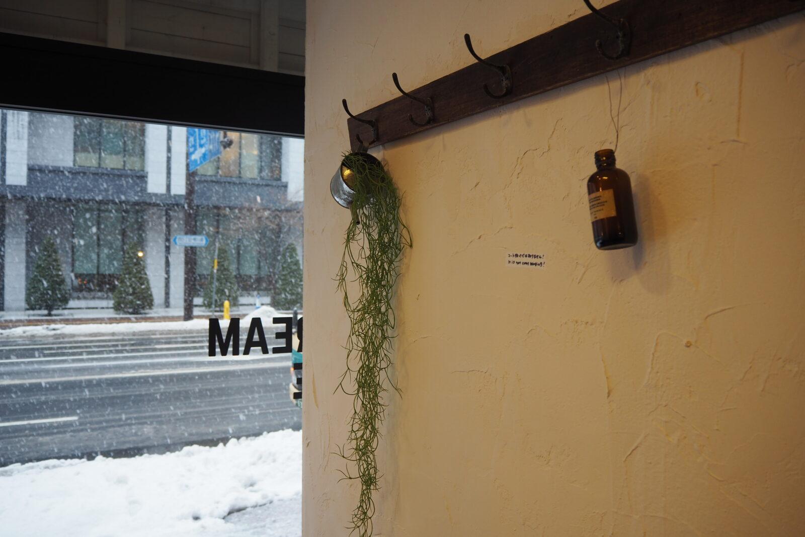 札幌カフェの店内の様子
