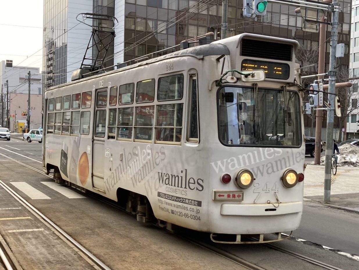 札幌市営交通をJR北海道に移管すべきこれだけの理由