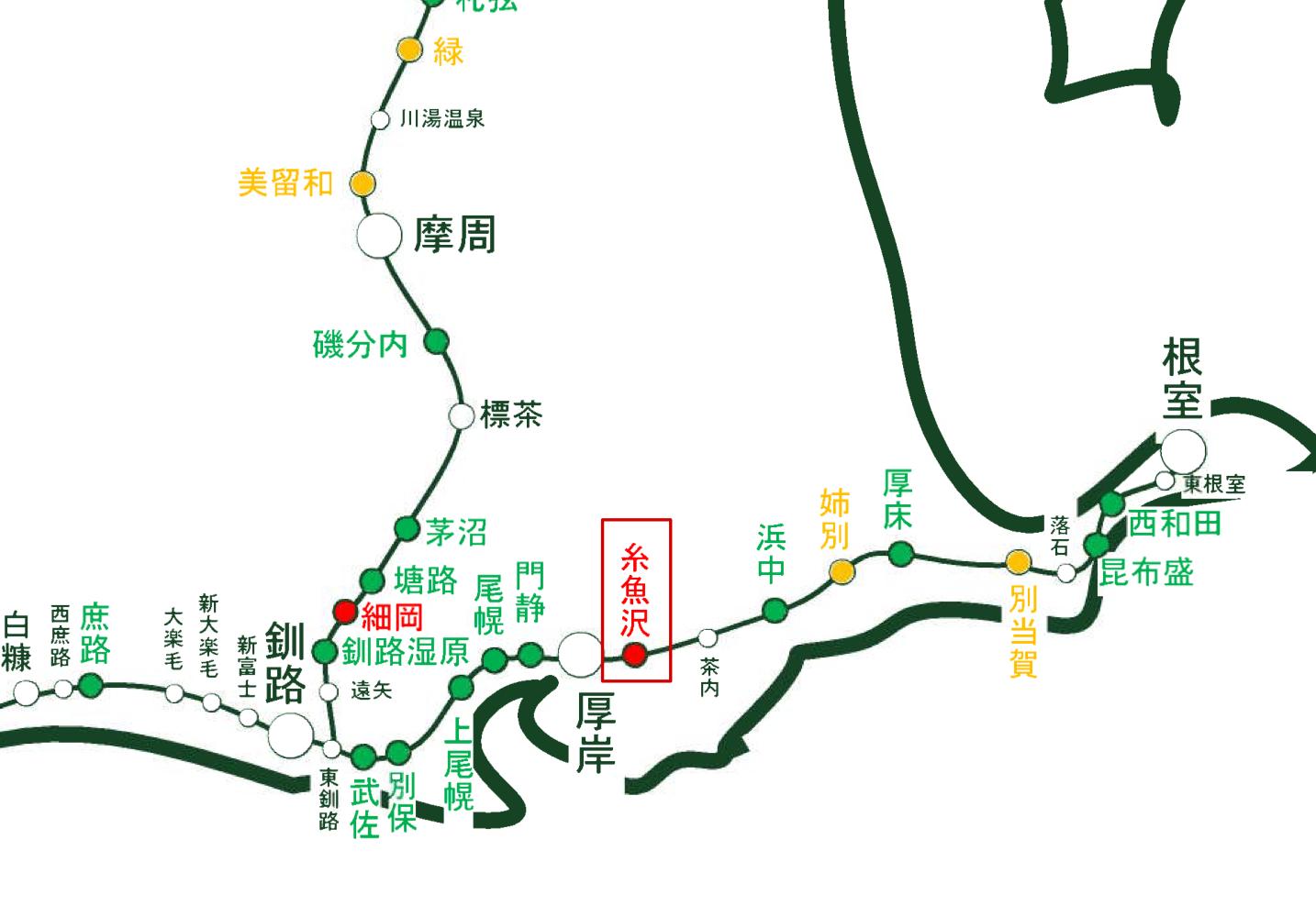 JR北海道「駅別乗車人員」を参考に一部筆者にて編集した花咲線の廃駅予想